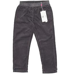 Pantaloni copii - OVS