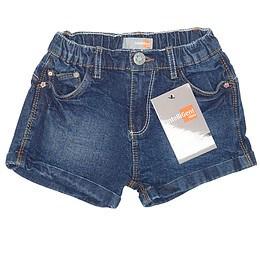 Pantaloni scurţi din material jeans -  The IntelliGent Store