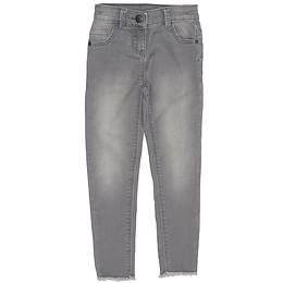 Pantaloni slim pentru copii - TU