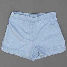 Pantaloni scurţi din material jeans - GAP