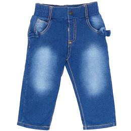 Pantaloni slim pentru copii - Blue Seven