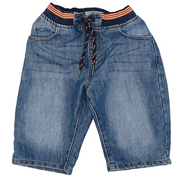 Pantaloni scurţi din material jeans - Debenhams
