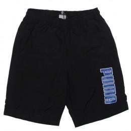 Pantaloni scurți copii - Puma