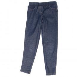 Pantaloni stretch pentru copii - Yigga