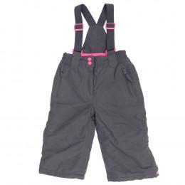 Pantaloni ski pentru copii - Kiki&Koko
