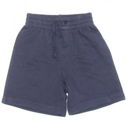 Pantaloni scurți copii - TU