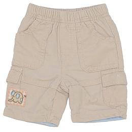 Pantaloni căptușit pentru copii - Cherokee