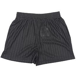Pantaloni scurți copii - Lily & Dan