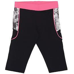 Pantaloni sport pentru copii - F&F