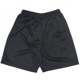 Pantaloni scurți copii - BHS