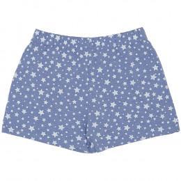 Pantaloni pijama copii - F&F