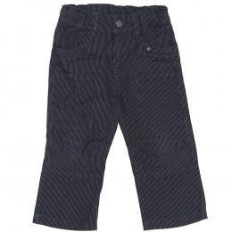 Pantaloni pentru copii - Hema
