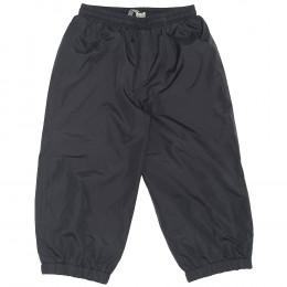 Pantaloni copii - Alte marci