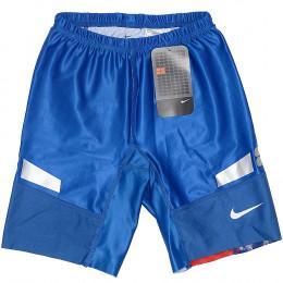 Pantaloni sport pentru copii - Nike