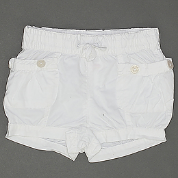 Pantaloni scurți din bumbac - Zara