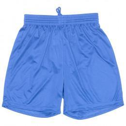 Pantaloni scurți copii - Jako