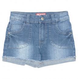 Pantaloni scurţi din material jeans - Charles Vögele