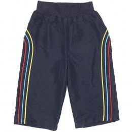 Pantaloni sport pentru copii - George