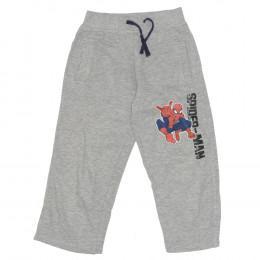 Pantaloni trening copii -