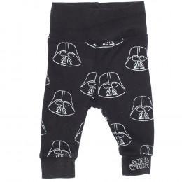 Pantaloni copii -