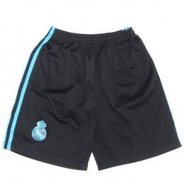 Pantaloni scurți fotbal copii - Alte marci