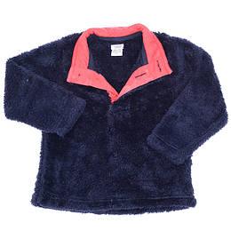 Pulover pentru copii - Mamas&Papas