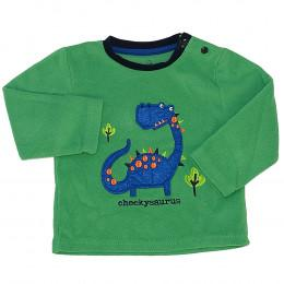 Pulover pentru copii - Early Days