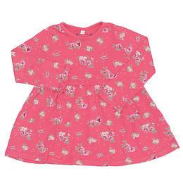 Rochie cu mânecă lungă pentru copii - Debenhams