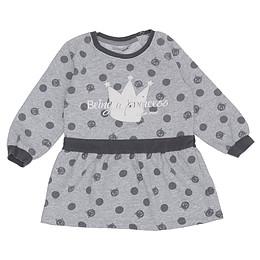 Rochie cu mânecă lungă pentru copii - Ergee