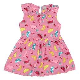 Rochie pentru copii - TU