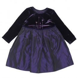 Rochie cu mânecă lungă pentru copii - St. Bernard