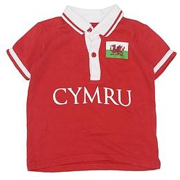 Tricouri fotbal copii - George