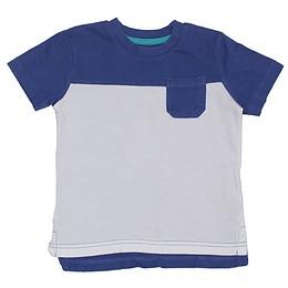 Tricou pentru copii - By Very