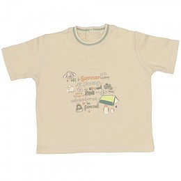 Tricou cu imprimeu - George