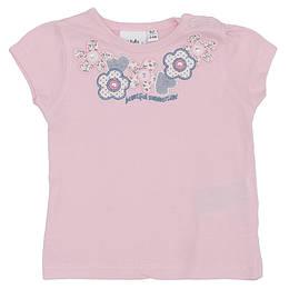 Tricou pentru copii - Blue Seven