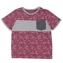 Tricou pentru copii - Nutmeg