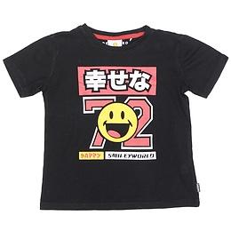 Tricou cu imprimeu pentru copii - Reserved