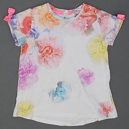 Tricouri copii  - Debenhams