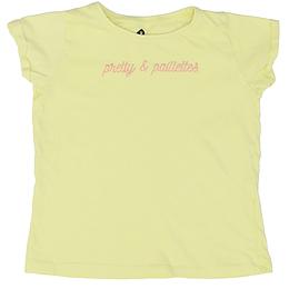 Tricou pentru copii - Z-generation