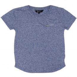 Tricouri copii  - New Look