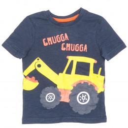 Tricou cu imprimeu pentru copii - By Very