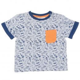 Tricou pentru copii - Ergee
