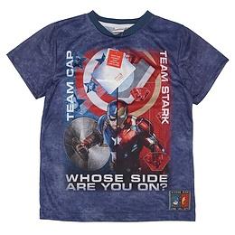 Tricou pentru copii -