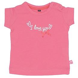Tricou cu imprimeu pentru copii - Frendz