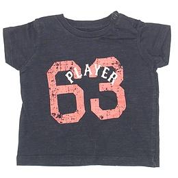 Tricou cu imprimeu pentru copii - MANGO KIDS