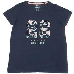 Tricou cu imprimeu pentru copii - Pepperts