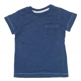 Tricou din bumbac pentru copii - Alte marci