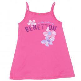 Tunici copii - Benetton