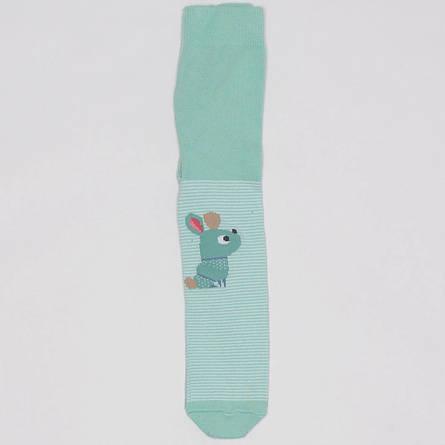 Ciorapi pentru copii