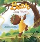 Bear loves music